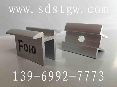 001-F010-中压块