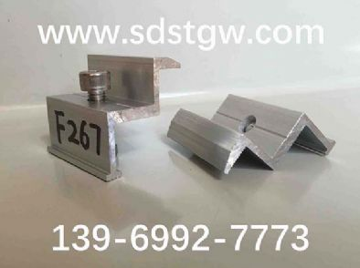 003-F267边压块