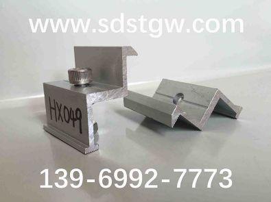 006-HX049-边压块