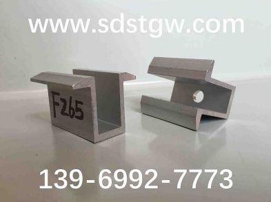 007-F265-中压块