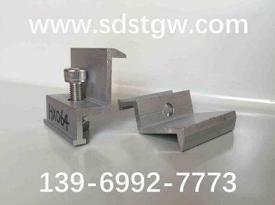 008-HX064-边压块